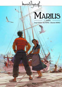 MARIUS T1